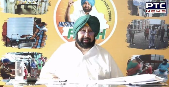 Punjab CM announces Rs 10 lakh special grant to villages achieving 100% vaccination