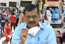 Coronavirus: Delhi CM announces ex-gratia for every family that lost someone due to COVID-19