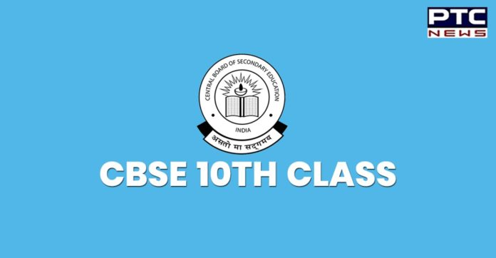 CBSE Class 10 board results 2021 to be delayed, now expected in July