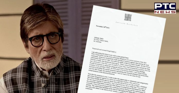 Letter sent by Amitabh Bachchan to Sri Akal Takht Sahib in 2011 came to light