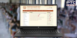 Punjab News: PSEB declares Class 5th Board Result 2021