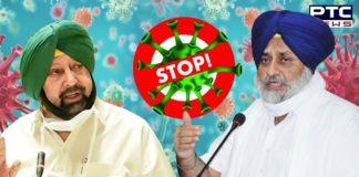 We must prepare for third wave of coronavirus: Sukhbir Singh Badal