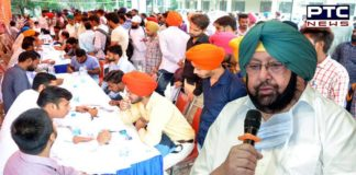 Punjab CM asks EGT dept to give further push to achieve target of 1 lakh government jobs