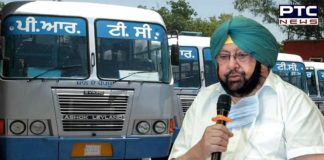 Punjab CM asks all depts to complete development projects in Patiala within timeline