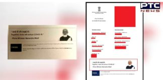 Punjab govt removes photo of PM Narendra Modi from COVID-19 vaccination certificates