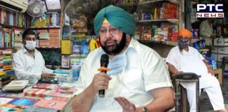 COVID-19: Punjab CM expands 18-45 age group vaccination priroty list from June 1