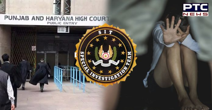 Punjab and Haryana HC comes down heavily on Punjab police for setting up SIT with male members