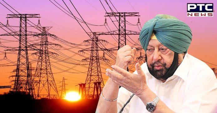 Punjab government cuts electricity tariff for domestic consumers