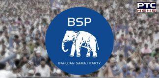 BSP announces Sarabjit Zafarpur as party's district president of SBS Nagar
