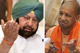 Yogi Adityanath and Captain Amarinder Singh clash after Declares Malerkotla as District