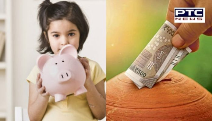 PNB your daughter will get a gift of rs 15 lakh open this special account