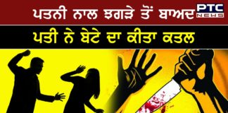 Rajasthan News : Man kills infant son after Fights with wife in Jodhpur