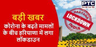 lockdown haryana