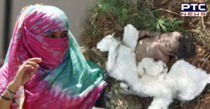 Amritsar ch newborn baby nu sdk kinare sut ke ma hoyi frar