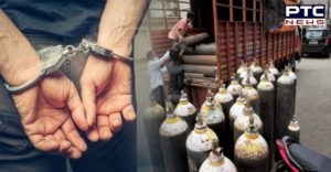 Contractor man arrested of selling oxygen cylinder Civil Hospital at Mohali