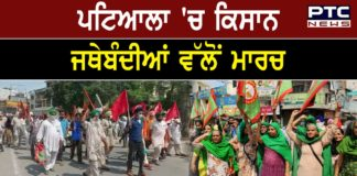 Patiala : Farmers Protest Against lockdown imposed by the Punjab government in Punjab