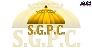 Bibi Jagir Kaur expresses grief over offering of fire Pawan saroop Sri Guru Grantb Sahib Ji at village Thuha
