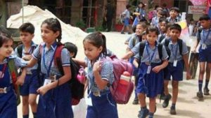 Punjab Government announces summer holiday from May 24 to June 23 in all Schools