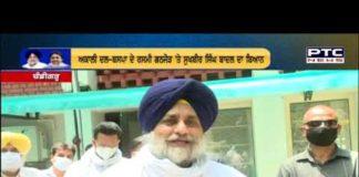 Akali Dal and BSP's agenda is welfare of Punjab: Sukhbir Singh Badal