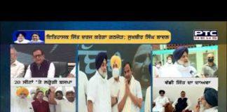 Shiromani Akali Dal and Bahujan Samaj Party formed an alliance