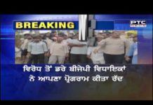 In Panipat, farmers protested against BJP leaders