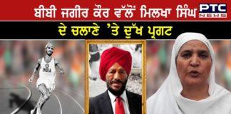 SGPC President Bibi Jagir Kaur expressed grief over the demise of Flying Sikh Milkha Singh