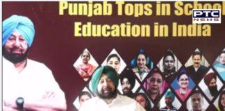 Capt Amarinder Singh online interaction with teachers of Punjab