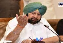 Punjab Lockdown News : Punjab Covid Review Committee meeting today, corona Restrictions decision