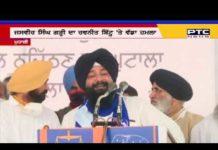 'Congress's anti-Dalit face exposed'