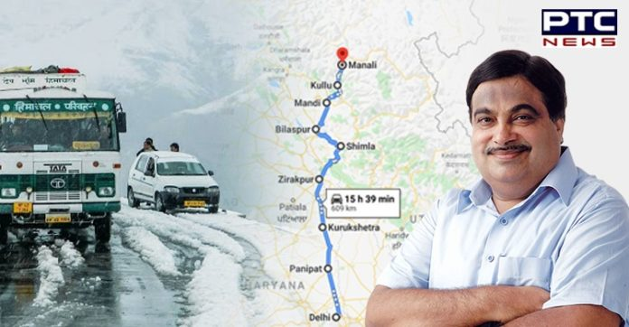 Road travel time from Delhi to Kullu will be reduced to just 7 hours, promises Nitin Gadkari