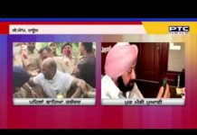 Capt Amarinder Singh apologized to the Diwang players over phone