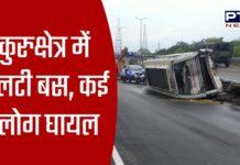 Accident News