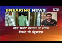 Gangster Jaipal Bhullar's accomplice remanded in police custody