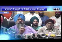 Goonjaan Sikh Virse Diyaan # 391 | GSVD | June 13, 2021