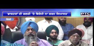 Goonjaan Sikh Virse Diyaan # 391   GSVD   June 13, 2021
