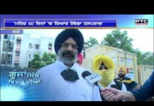 Goonjaan Sikh Virse Diyaan # 392 | GSVD | June 20, 2021