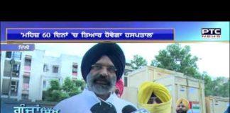Goonjaan Sikh Virse Diyaan # 392   GSVD   June 20, 2021