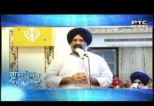 Goonjaan Sikh Virse Diyaan # 390 | GSVD | June 06, 2021