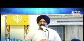Goonjaan Sikh Virse Diyaan # 390   GSVD   June 06, 2021
