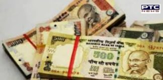 Rs. 500 and 1,000 Old Notes : Big news about Rs 500 and Rs 1,000 old notes, RBI gave instructions to banks