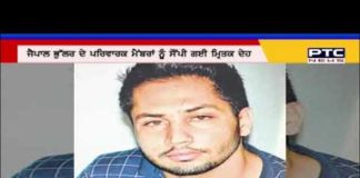 The body of gangster Jaipal Bhullar has reached Punjab