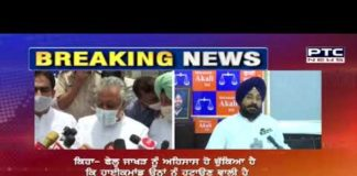 'Jakhar himself is offering to resign to avoid embarrassment'