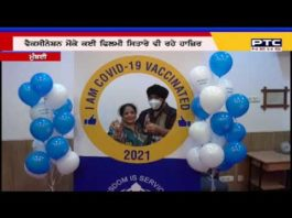 Arrangement of vaccination drive at Khalsa College