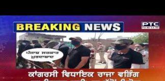 Kisan Union opposes Congress MLA Raja Waring