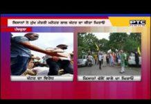 Farmers protest against Manohar Lal Khattar