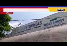 Rakesh Pandey's son's multi-crore business