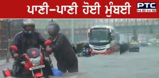 Mumbai rains updates: Heavy rainfall lashes Mumbai as monsoon arrives two days ahead of onset date