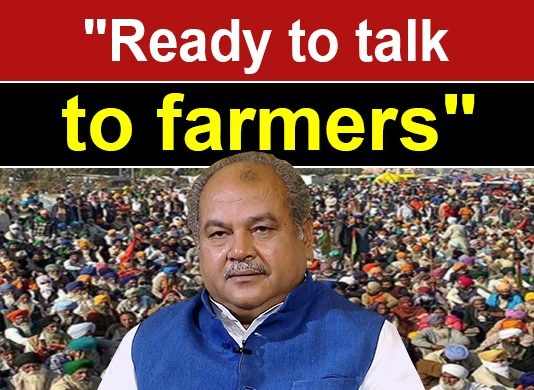 Ready to talk to farmers even at midnight: Agriculture Minister Narendra Tomar