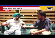 Question on Pargat Singh's own government
