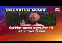 Partap Bajwa refuses to meet CM
